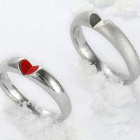 Napi kedvenc: Give U My Heart jegygyűrűk