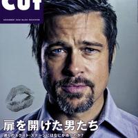 Mi történt Brad Pittel?