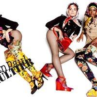 Napi kedvenc - színkavalkád a JPG kampányfotón