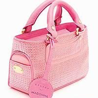 Madonna által tervezett táska