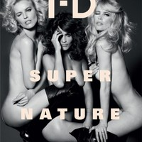 Napi Kedvenc - ID magazin címlap
