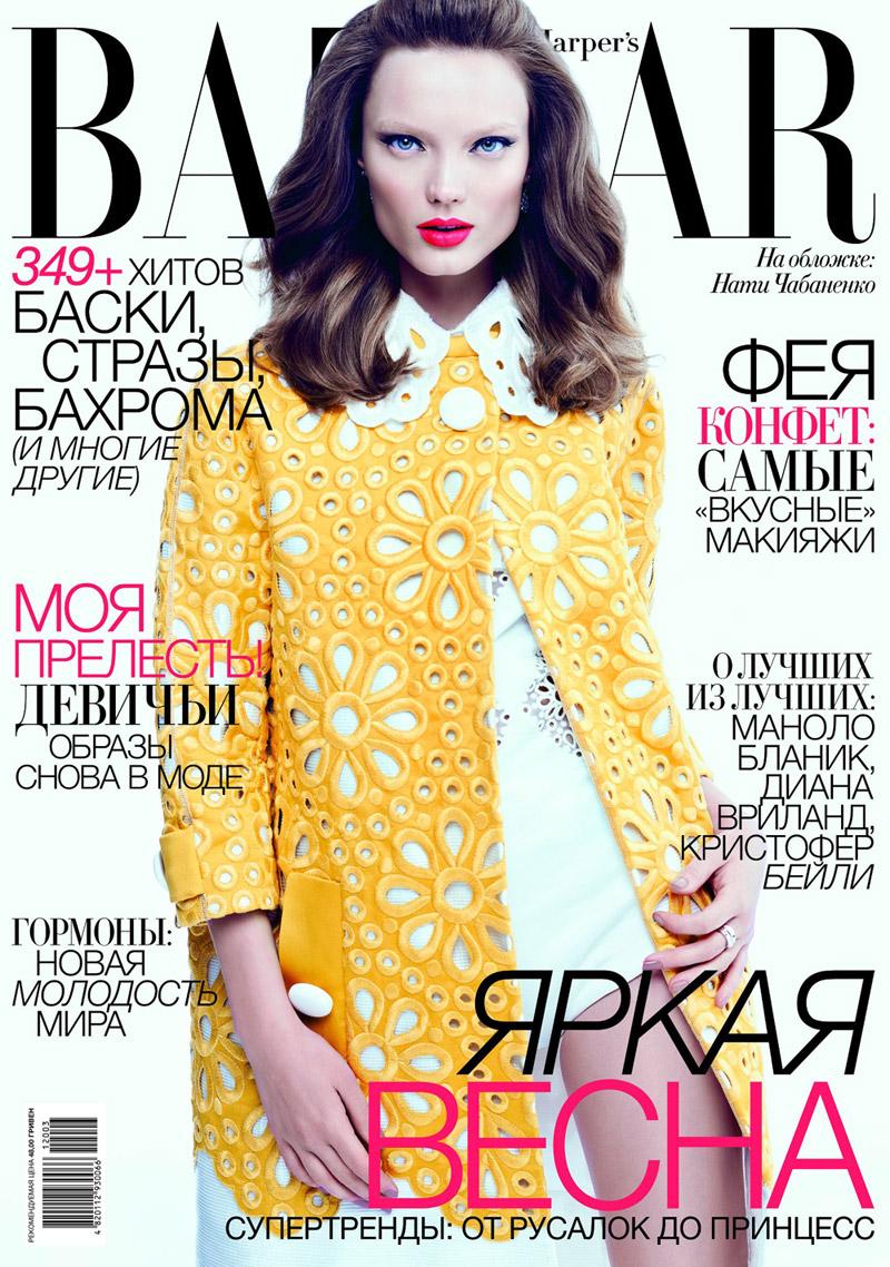 Naty-Chabanenko-for-Harpers-Bazaar-Ukraine-March-2012-01.jpg