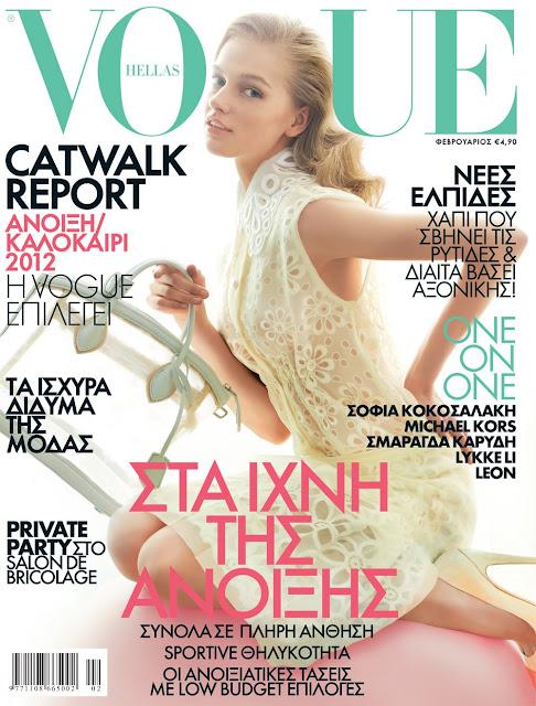 Vogue-Greece-February-2012-Anabel-Van-Toledo-Cover-Photographed-by-Kostas Avgoulis.jpg