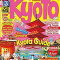 'OFFLINE' Rurubu Omotenashi Travel Guide Kyoto, English Version. viewed Confia plastico involved Conway global through