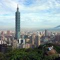 Érdekességek Tajvanról