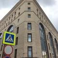 Moszkva felett 22. - a Központi Gyermekáruház/ és teteje