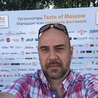 Taste of Moscow fesztivál 2016.