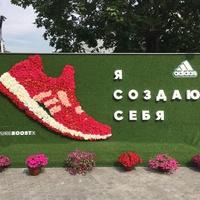 Moszkvai Virágfesztivál 2016