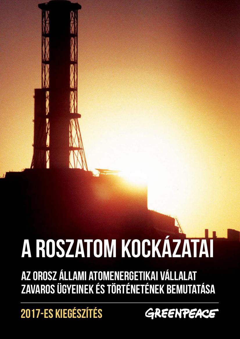 a_roszatom_kockazatai_2017.jpg