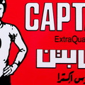 Captain by LORD