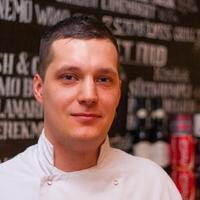 Angeli Mátyás szakácsportré