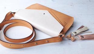 Készíts igazi designer táskát!
