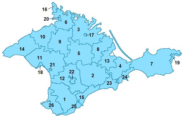 Crimea-regions.png