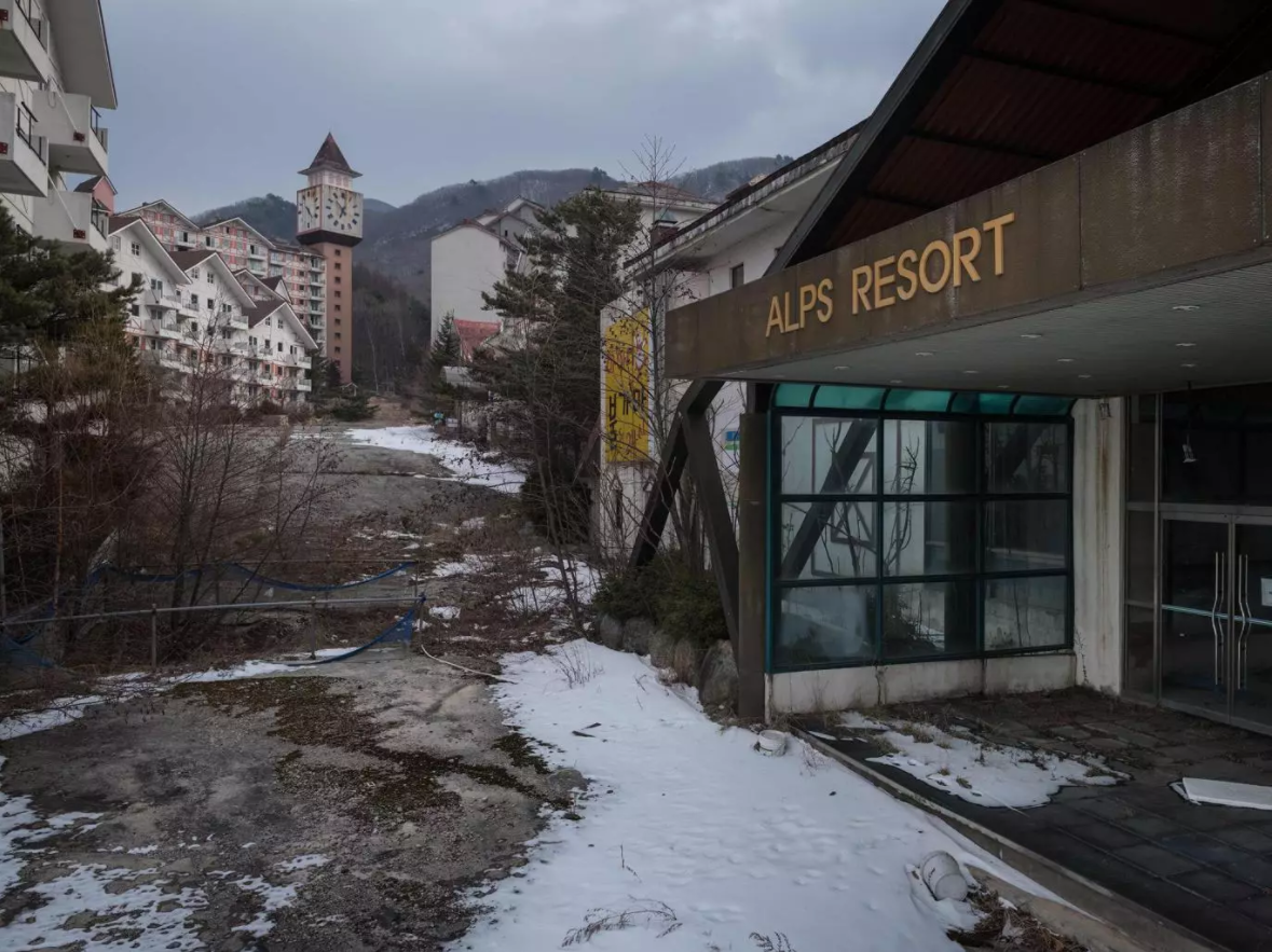 korea_skiresort.PNG