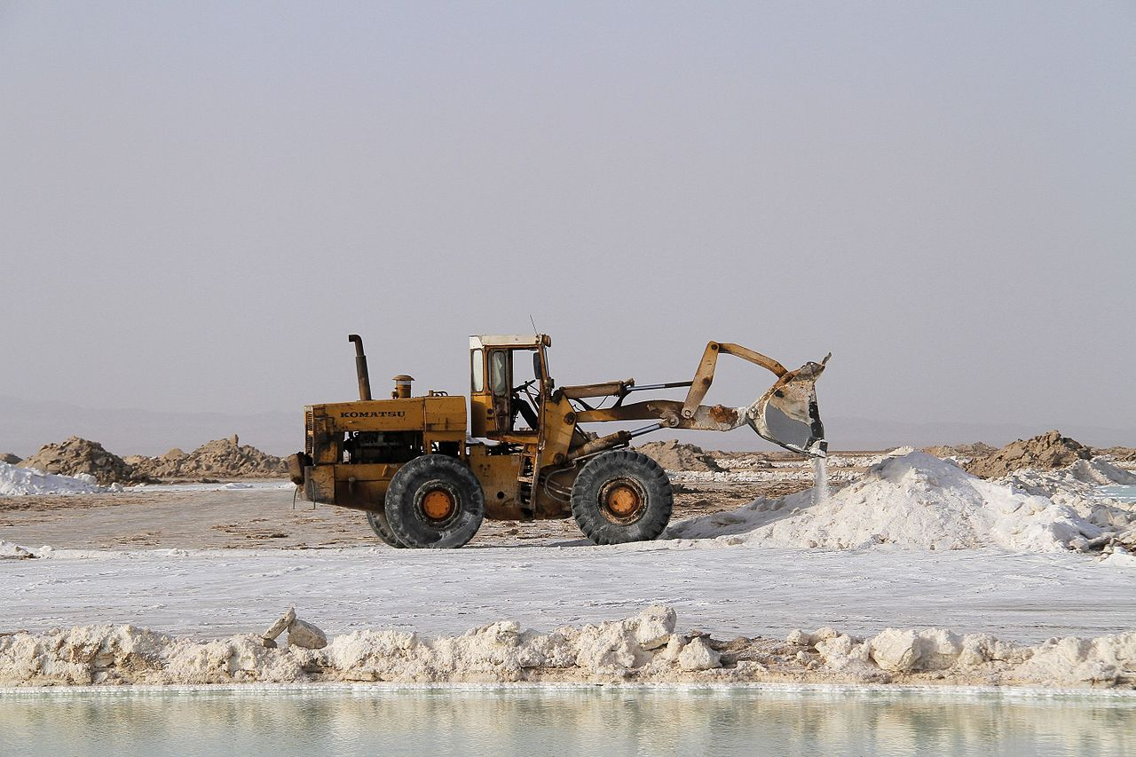 salt_lake_iran_2016.jpg