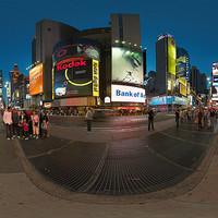 Világjáró - New York (frissítve!)