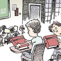 Generációk az iskolában