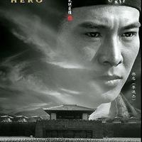 Zhang Yimou: Hős (2002)