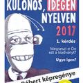 Vass Róbert: Különös, idegen nyelven 2017