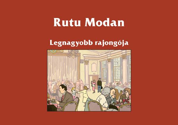 modan_rajongo.jpg