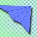 """A """"Repülő szárny"""""""