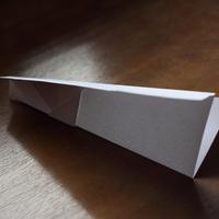 A világ leghatékonyabb papírrepülője