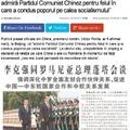 Csodálatos kínai kommunizmus, csodálatos romániai illiberalizmus