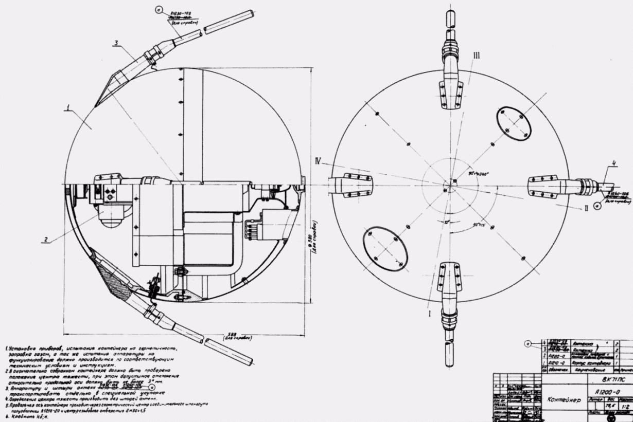 sputnik_blueprint_crop.jpg