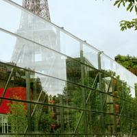 Musée du Quai Branly, 2006