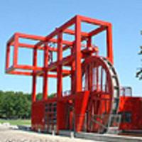 La Villette park