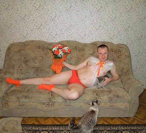 Profilképek orosz társkereső