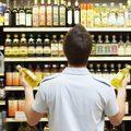 Leggyakrabban hamisított élelmiszerek
