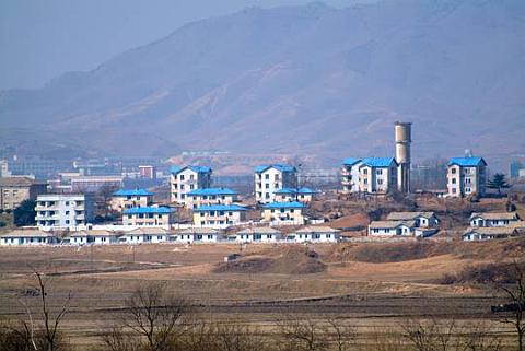 Kidzsongdong.png