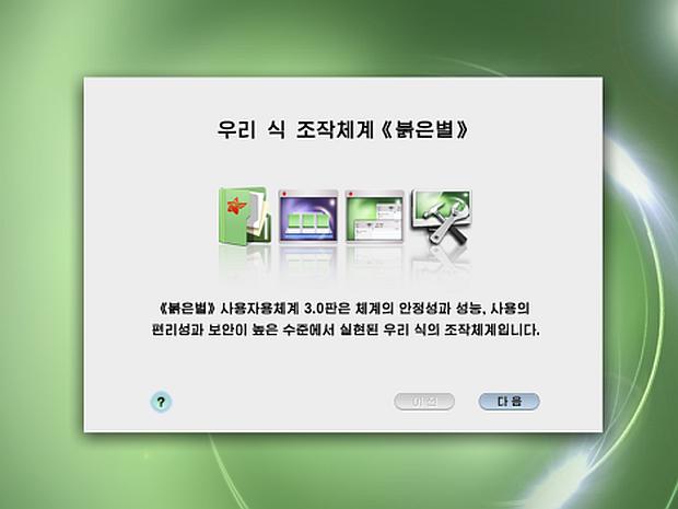 A Windows 10 és az észak-koreai ultimátum