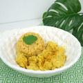 Diétás csirkemell curryvel és barna rizzsel