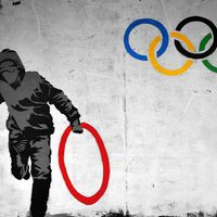 Oldalanként negyvenmillióba kerül az olimpiai pályázati anyag