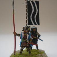 Szamuráj hadsereg