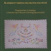 A magyar hajku: fülbemászó falvédő-rigmusok