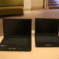 Toshiba üzleti laptopok