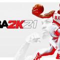 Ingyenes az NBA 2K21 május 27-ig. Közzétették az első AAA MysterGame-et, szered meg az EpicStore-on!