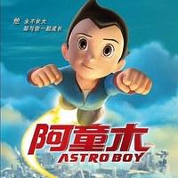 Astro Boy magyar feliratos előzetes HD-ban!