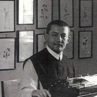 Parti Galéria: Városfoglalás - Pécs arcai 30: Horvát Adolf Olivér, botanikus (1907-2006)