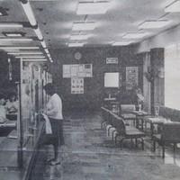 Új, korszerű postahivatal nyílt Kertvárosban - 1987. szeptember