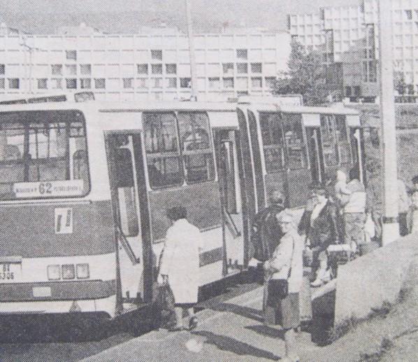 62-es_busz_nevko_1987.jpg