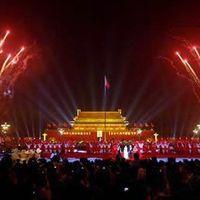 Tiananmen tér: minden nap ünnepnap