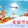 Karácsony Kínában