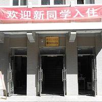 Az első 口语 (kouyu - beszéd óra)