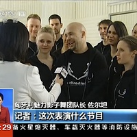 Ma lép fel az Attraction a kínai