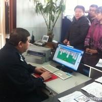 Az elfoglalt kínai rendőr