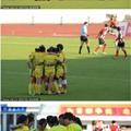 Sztrájkolt a pekingi női rögbi csapat, 0:71-re veszítettek is